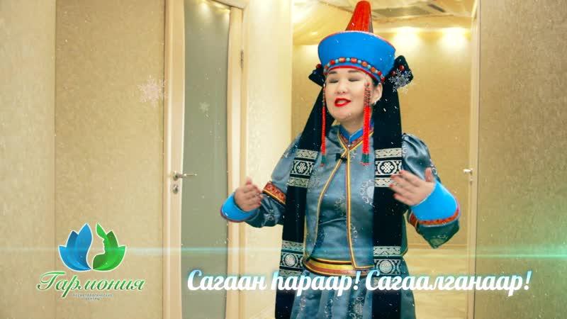 Garmonia_Sagaal_15sek_HD