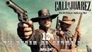 [Call of Juarez Bound in Blood] 12 - ТЫ НИЧЕМ НЕ ЛУЧШЕ НАС