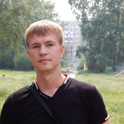 Данил Репин