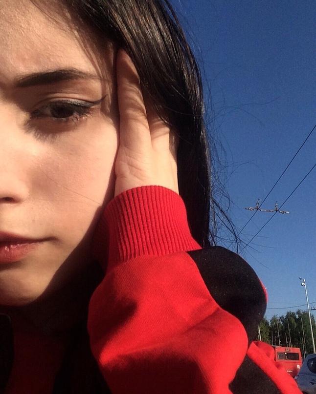 Альбина Певко | Казань