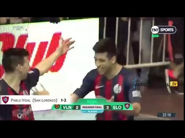 Чемпионат Аргентины Villa La Ñata 2-San Lorenzo 3 ФИНАЛ ПЛЕЙ-ОФФ (1 матч)