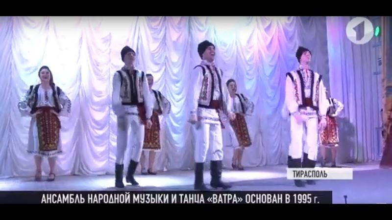 Ватра и национальный колорит Приднестровья