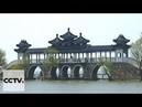Мастерство ремесленников Серия 8 В поисках мечты на крытых мостах