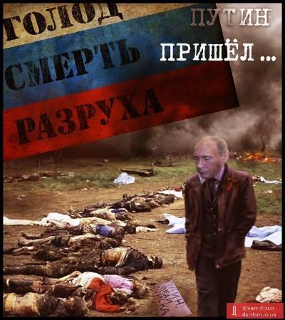 """Лидер """"Самопомичи"""" Садовый выступил за проведение местных выборов в мае 2015 года - Цензор.НЕТ 6838"""