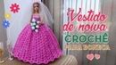 Vestido de noiva de crochê para boneca | MUITO FÁCIL