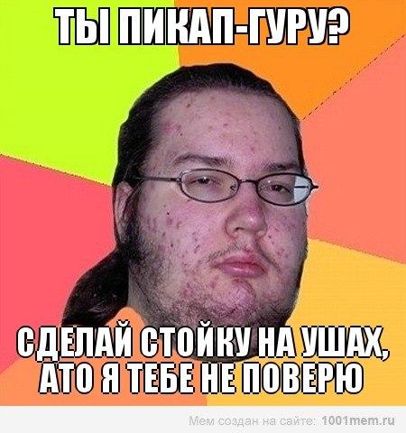 http://cs417526.vk.me/v417526923/6110/PLFmxqSBgfQ.jpg