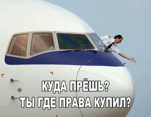 https://pp.vk.me/c543104/v543104922/152d6/RYmueeC3-LI.jpg