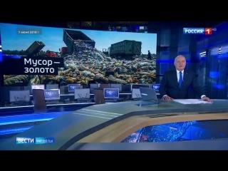 Страна без свалок - что будет с мусором в России