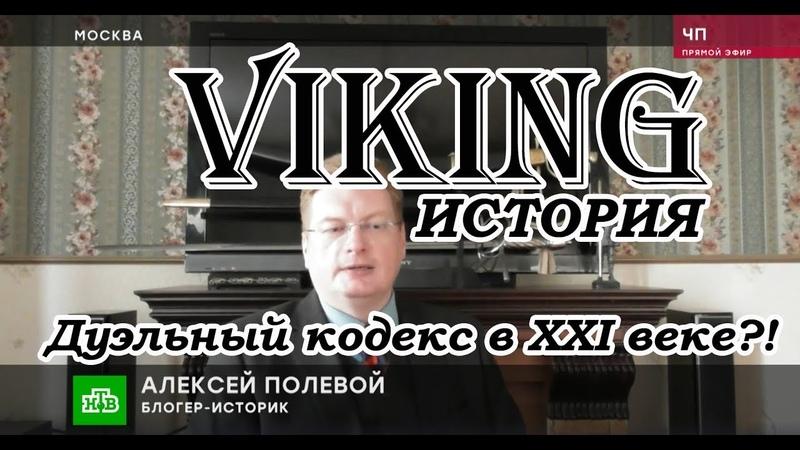 Депутат Иванов предложил госдуме дуэльный кодекс для чиновников