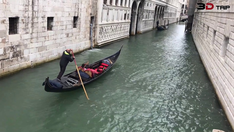 3D-Trip Venezia [Italy]. 2018-08-26