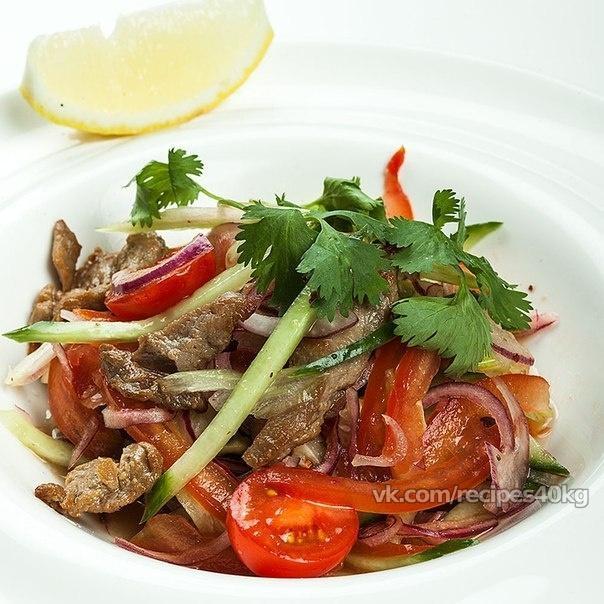 Салаты с говядиной и помидорами рецепт с