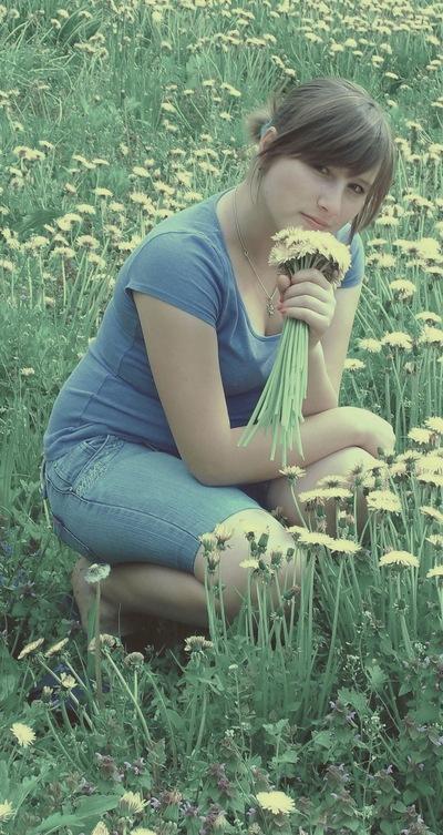 Альона Пономаренко, 3 апреля 1994, Черкассы, id192205877
