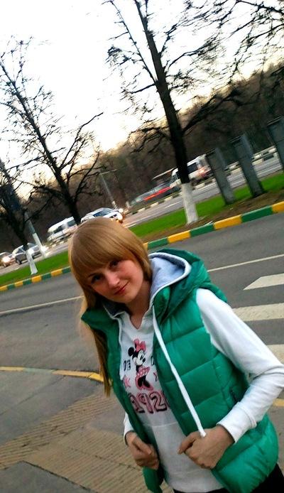 Юлия Беляева, 31 июля , Москва, id33881789