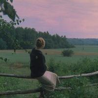 Светлана Чехлатая, 18 ноября 1986, Днепропетровск, id213241223