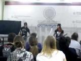 Иллюзия (Мастер-класс Сергея Маврина и Леонида Максимова в МИТРО, 20.11.2013)