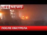 LifeNews публикует первые минуты видео нападения на УВД Горловки