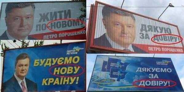 Саакашвили намерен сократить более 90% штата Одесской ОГА - Цензор.НЕТ 2051