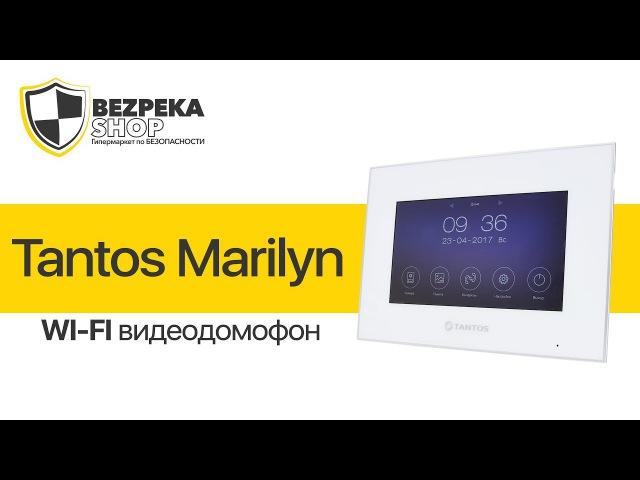 Wi-Fi видеодомофон Tantos Marilyn