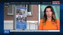 Новости на Россия 24 Ректора отправили в СИЗО за торговлю дипломными работами
