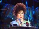 Элизабет Тэйлор произносит речь на концерте памяти Фредди Меркьюри