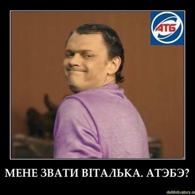 Витльк Супр, 20 июня 1999, Красноперекопск, id212014026