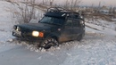 Подготовленный Land Rover Discovery против Isuzu Bighorn и Carib Блокировки и резина решают