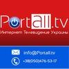PortALL.tv|Интернет-телевидение Украины