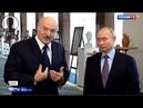 Срочно Лукашенко и Путин сделали заявление по поводу объединения Белоруссии и России