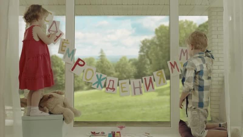 Окна «Фаворит Спэйс» от «Deceuninck» - 60 лет тепла и уюта. 56 просмотров