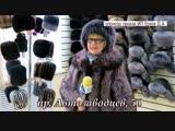 Прогноз погоды на понедельник 24 декабря от Ольги Брежневой