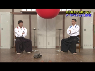 Gaki no Tsukai #1361 (2017.06.25) - No-Reaction Challenge (Part 1) (ノーリアクション王 決定戦~!! (前編))