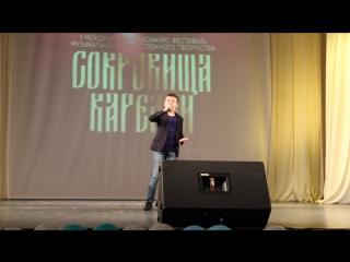 Дмитриев Архип, 10 лет, г. Петрозаводск