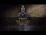 Легенда о Ретарде | Assassin's Creed Origins (PS4 PRO)