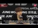 [2pm LeeJunHo] vodcast Showbiz ENews 201308 20130830 wd cold eyes