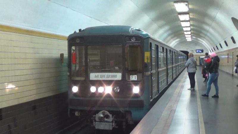 Электропоезд 81 717 714 5 Номерной №71 на станции метро Рижская