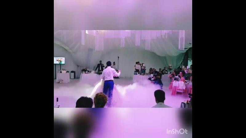 Тяжелый дым на первый танец на свадьбу