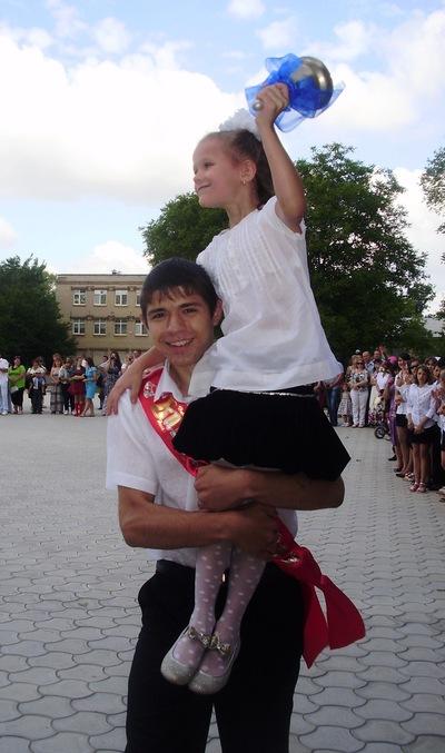 Вячеслав Малюжонок, 16 августа 1996, Москва, id57902256
