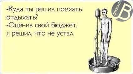 http://cs407516.vk.me/v407516453/ac16/7MTCPtD5aQ8.jpg