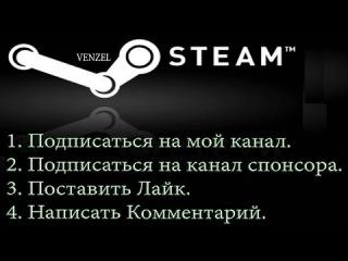 Итоги Конкурса на игру в Steam - Новый Конкурс - #4