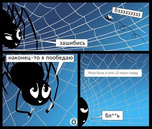 Б/етономешалка | ВКонтакте