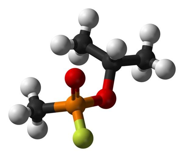 Пириметамин фото