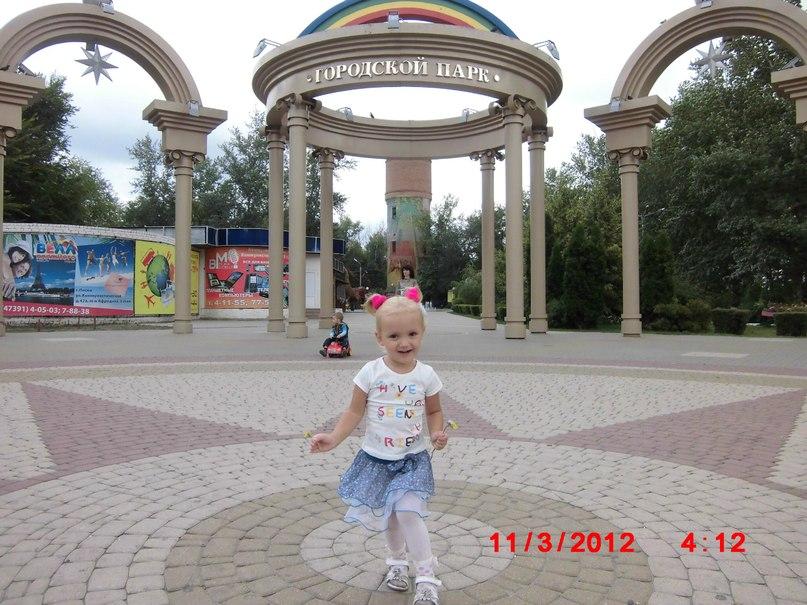Tina Kova   Воронеж