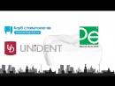 Unident на Дентал-Экспо 2018 Часть 2