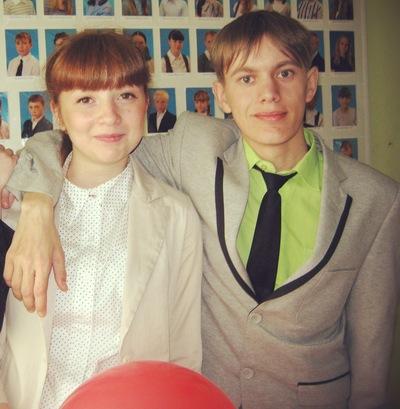 Дима Николаев, 7 ноября 1996, Москва, id117775624