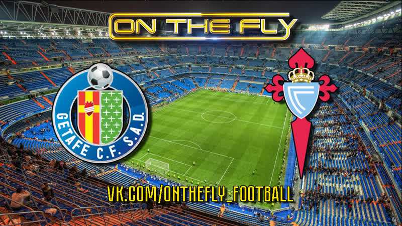 Испания. Ла Лига. Хетафе - Сельта