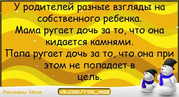https://pp.vk.me/c7003/v7003192/17216/CBmeUQsLFsE.jpg