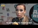 Премия «Дай пять!»: Анфиса Чехова