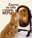 Ирина Вовченко фото #11