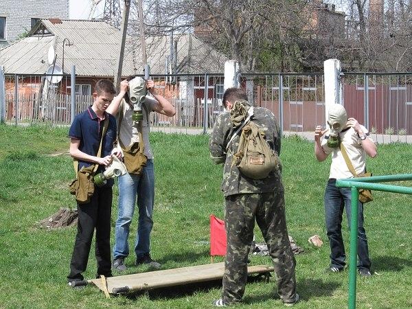 День ЦЗ військово-спортивна естафета
