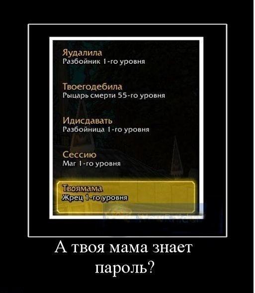 Руски кино люди икс так, ошибаешься